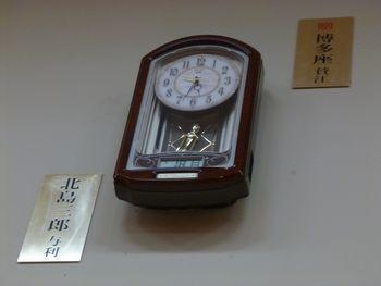 P1230574