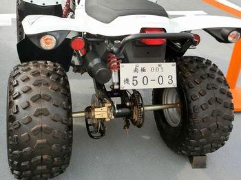 Cimg7986